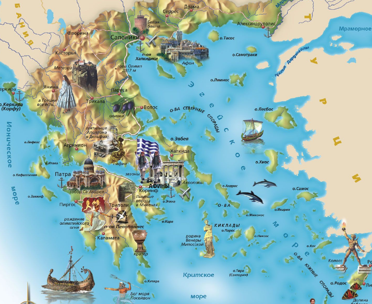 Beautiful map of Greece